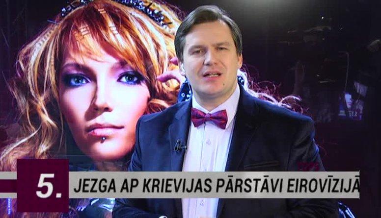 22.03.2017 Ziņu top 5