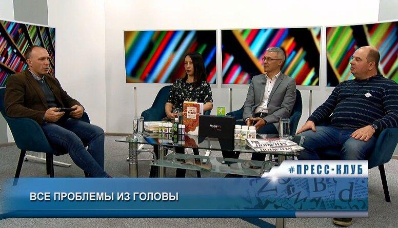 14.11.2019 Пресс-клуб