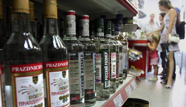 Akcīzes nodokļa samazinājums alkoholam - ko tas dos Latvijai?