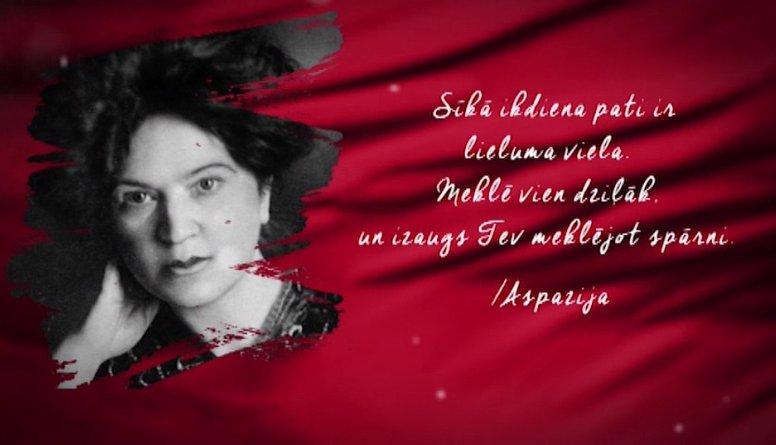 Aspazijas citāts Latvijas simtgadei