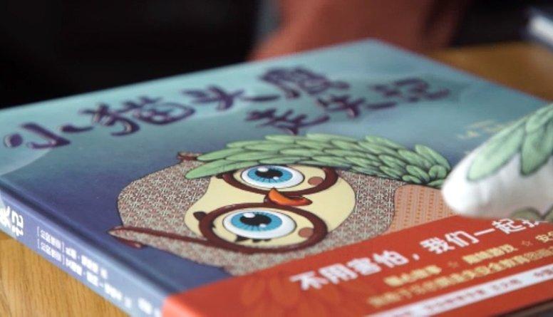 Ķīnā izdota pirmā latviešu bērnu daiļliteratūras grāmata