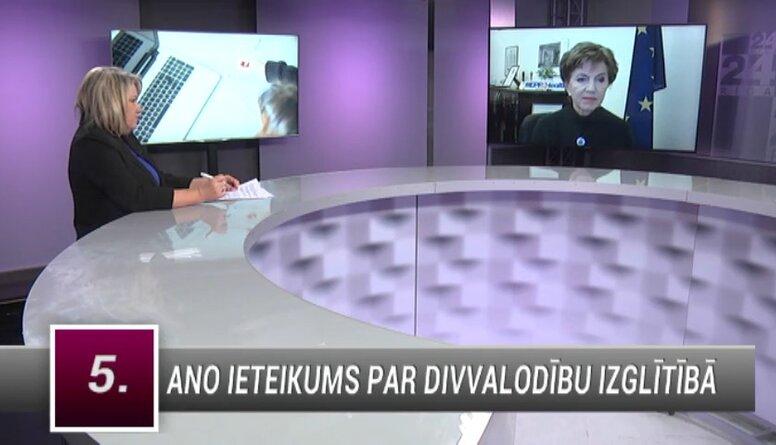 ANO iesaka atjaunot divvalodību izglītības sistēmā Latvijā