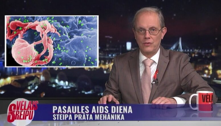 Streipa prāta mehānika: Pasaules AIDS diena