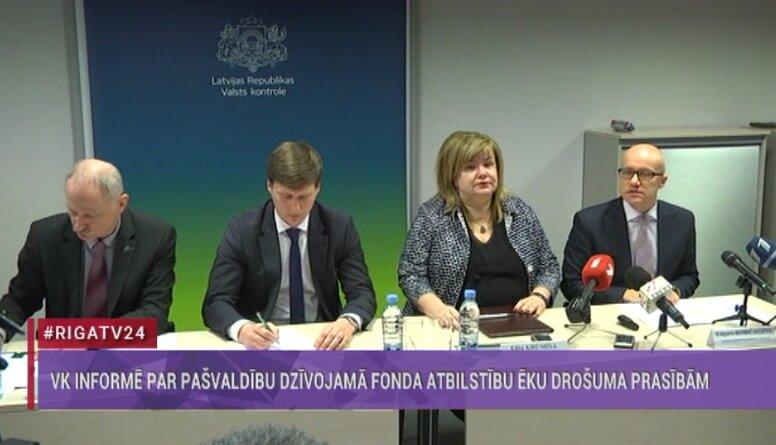 Speciālizlaidums: VK informē par dzīvojamā fonda atbilstību drošības prasībām