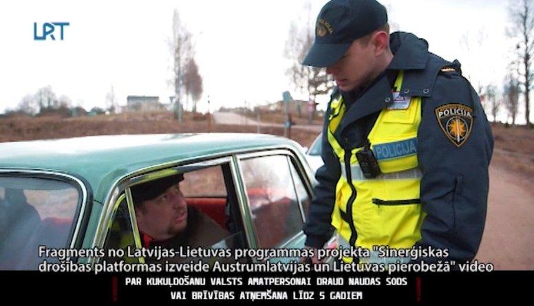 Izveidota jauna Valsts policijas informatīvā kampaņa