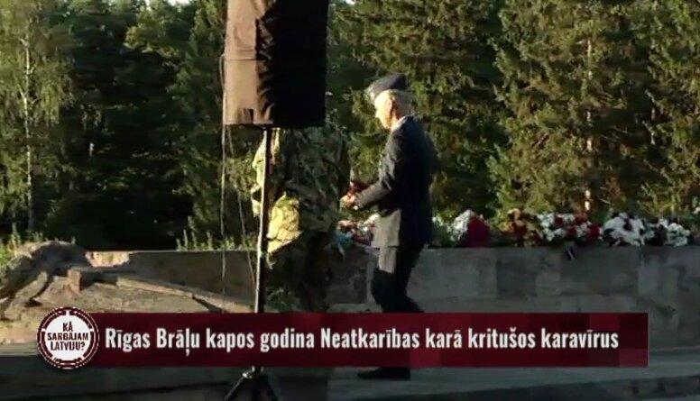 10.08.2020 Kā sargājam Latviju?