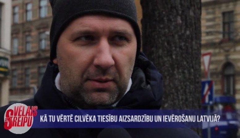 Aptauja: Kā vērtējat cilvēku tiesību aizsardzību un ievērošanu Latvijā?
