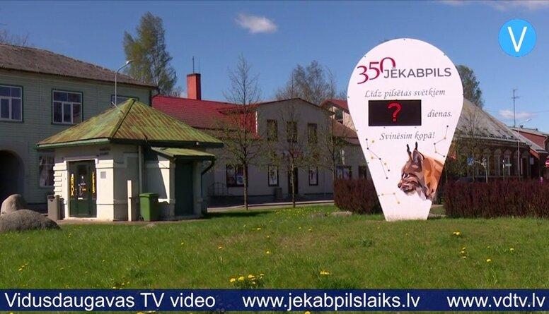 07.05.2020 Jēkabpils laiks