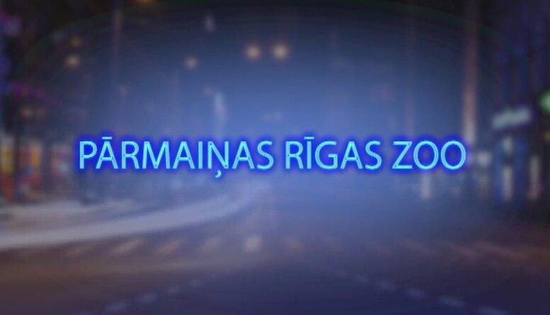 Tvitersāga: Pārmaiņas Rīgas Zoo