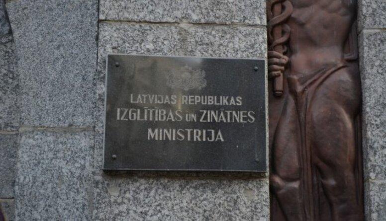 Bērziņš par LU piedāvāto mierizlīgumu strīdā ar IZM