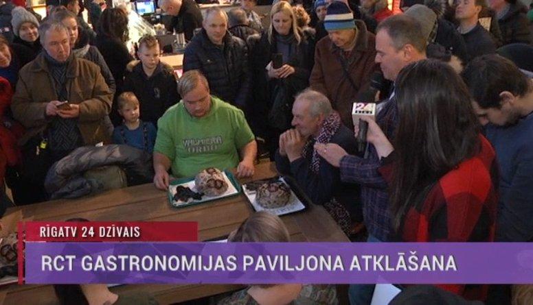 09.02.2019 RCT Gastronomijas paviljona atklāšana 4. daļa