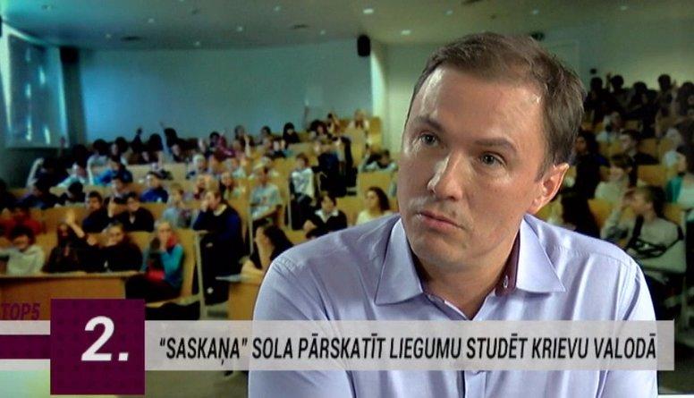 Zuarguss par liegumu studēt krievu valodā