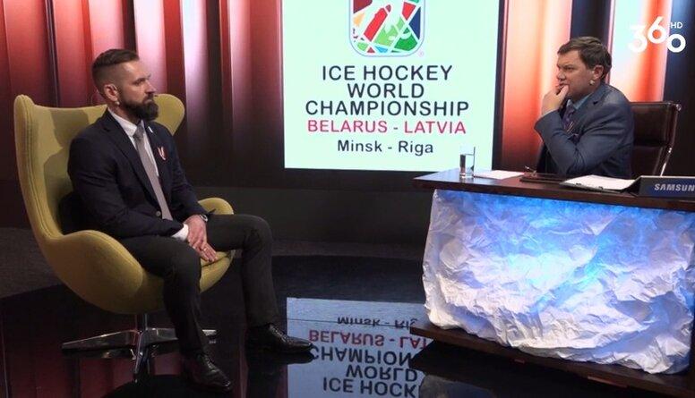 Rīgā būs jauna hokeja treniņu halle!