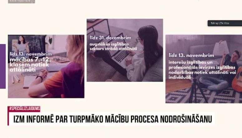 Speciālizlaidums: IZM informē par turpmāko mācību procesa nodrošināšanu