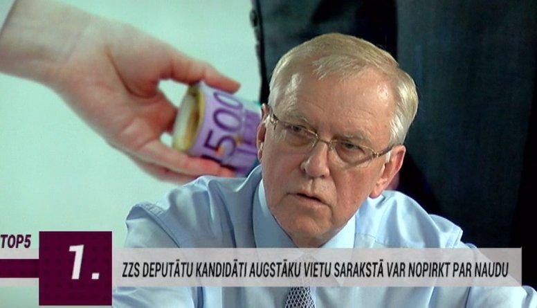 ZZS deputātu kandidāti augstāku vietu sarakstā var nopirkt par naudu
