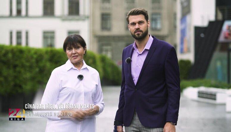 """""""Cīņa par Rīgu. Vēlēšanu nakts"""" kanālā RīgaTV 24"""