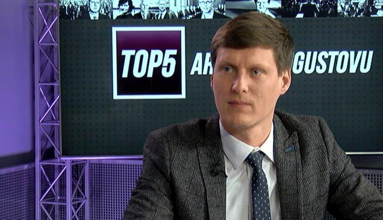 """Nemiro: Darām visu, lai Latvija nenonāktu """"pelēkajā sarakstā"""""""
