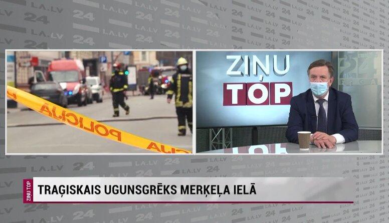 Vai Latvijā iekšējās drošības situācija ilgstoši ir bijusi pamesta novārtā?