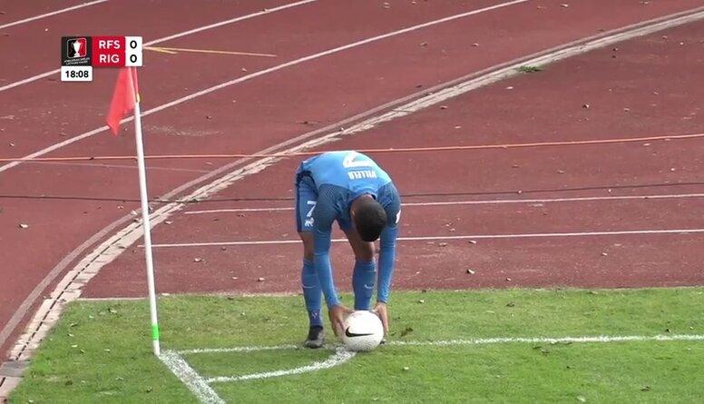 Atbildīgas spēles Latvijas kauss futbolā: RFS - Riga FC. Spēles ieraksts.