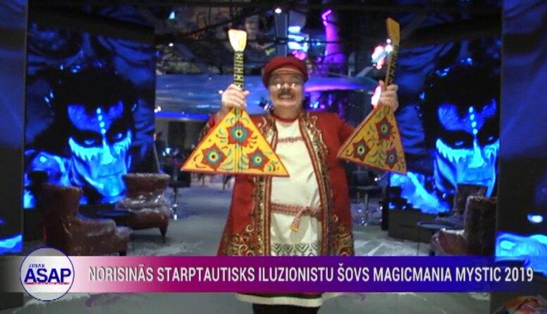 Norisinās starptautisks iluzionistu šovs Magicmania Mystic 2019