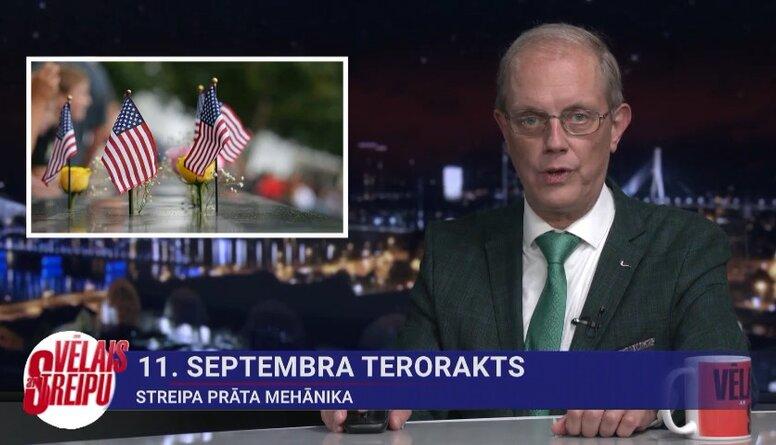 Streipa prāta mehānika: 11. septembra terorakts