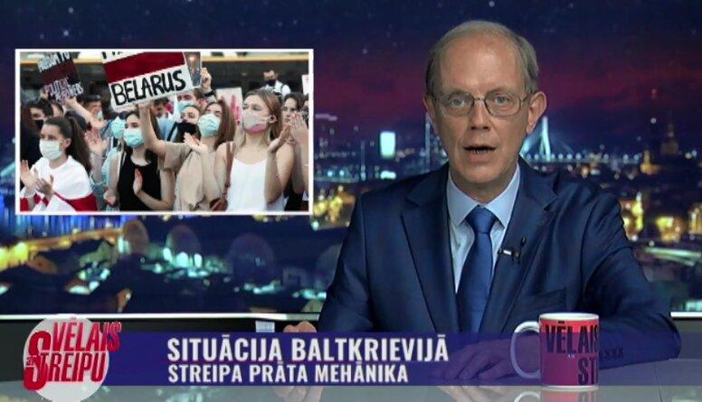 Streipa prāta mehānika: Situācija Baltkrievijā
