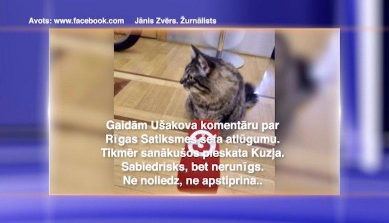 """Ekspertu viedokļi par situāciju """"Rīgas Satiksmē"""""""