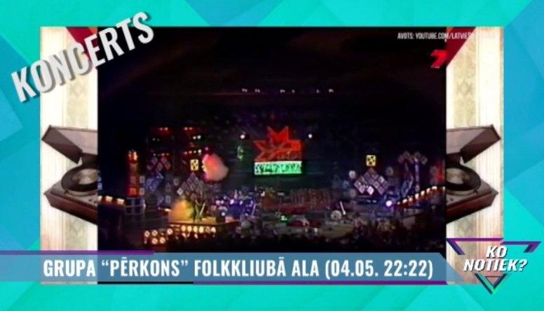 "Šovakar - grupa ""Pērkons"" folkklubā ""Ala"""