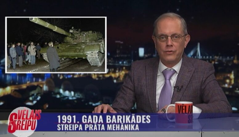 Streipa prāta mehānika: 1991. gada barikādes
