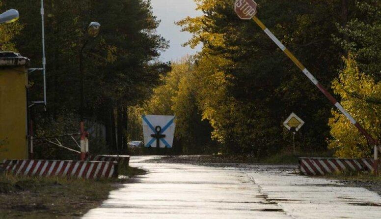 Krievijā liek evakuēt ciemu pēc kodolnegadījuma militārajā poligonā