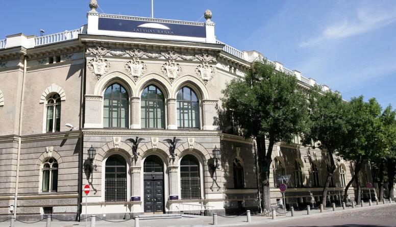 Vai FKTK un Latvijas Bankas apvienošana ir pareizs solis?