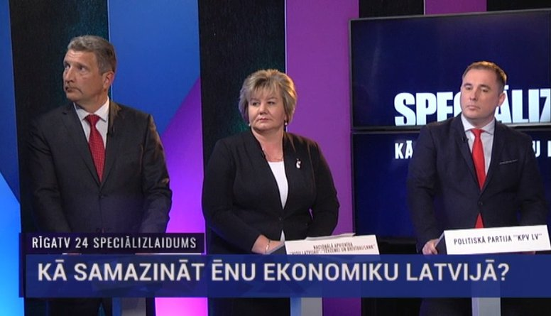 Speciālizlaidumi - Kā samazināt ēnu ekonomiku Latvijā? 1. daļa