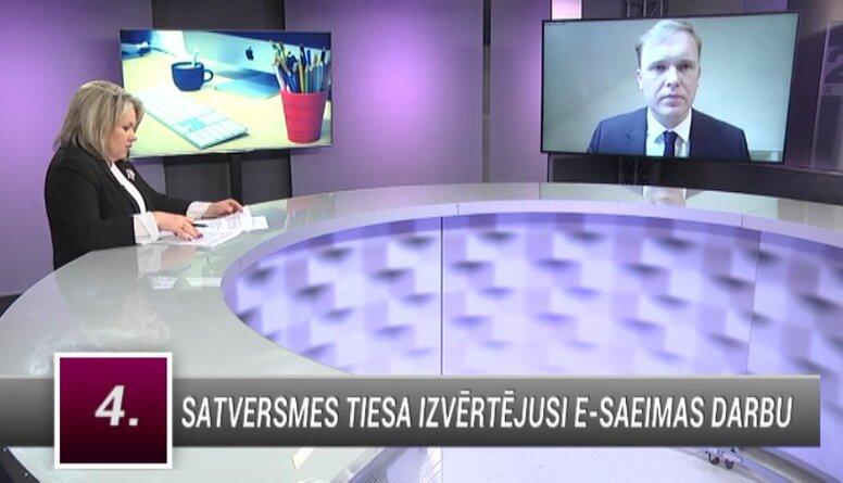 Valainis: Saeimas pozīcijas deputātiem e-vide ir ļoti izdevīga