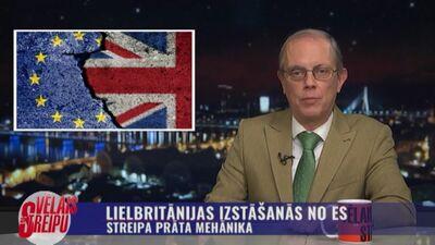 Streipa prāta mehānika: Lielbritānijas izstāšanās no ES