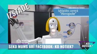 """Izstāde """"Robotu pilsēta"""" Akropolē"""
