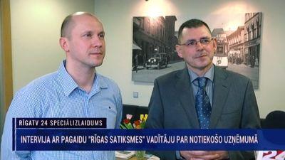 """Speciālizlaidums: """"Rīgas Satiksmes"""" pagaidu valde par notiekošo uzņēmumā"""