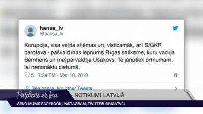 """Soctīklotāji par auditu ''Rīgas Satiksmē"""""""