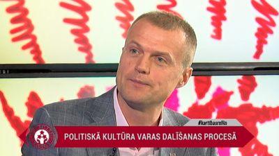 Zariņš skaidro, kāpēc Latvijā nav politiskā atbildība