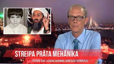 Osama Bin Ladena mamma sniegusi interviju