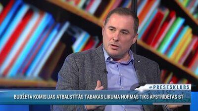 Šmits: Akcīzei tabakas izstrādājumiem jābūt vienādai visā Baltijā
