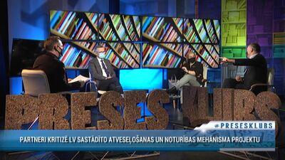 Diskusija par Latvijas sastādīto atveseļošanās un noturības mehānisma projektu