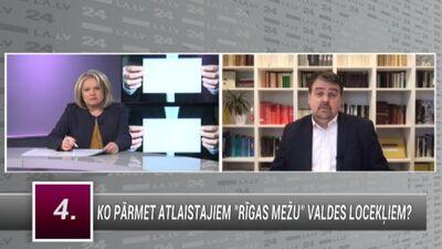 """Ivars Ijabs komentē """"Rīgas mežu"""" valdes locekļu atlaišanu"""