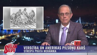 Streipa prāta mehānika: Verdzība un Amerikas pilsoņu karš
