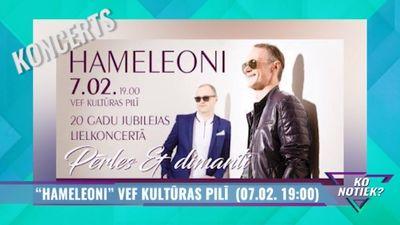 "Grupas ""Hameleoni"" 20 gadu jubilejas lielkoncerts"