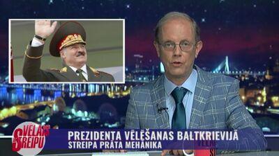 Streipa prāta mehānika:  Prezidenta Vēlēšanas Baltkrievijā