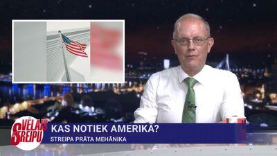 Streipa prāta mehānika: Kas notiek Amerikā?