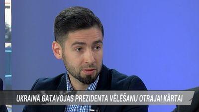 Cepurītis: Turpmākos notikumus Ukrainā ietekmēs arī gaidāmas Radas vēlēšanas