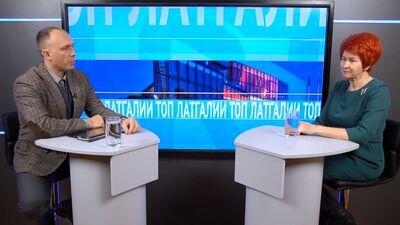 05.12.2019 ТОП Латгале