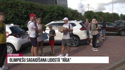 """07.08.2021 Olimpiešu sagaidīšana lidostā """"Rīga"""""""