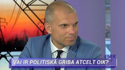 20.07.2018 Nacionālo interešu klubs 2. daļa